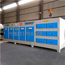 活性炭废气吸附箱设备   2万风量光氧催化一体机  uv光解废气净化器厂家  佰科环保