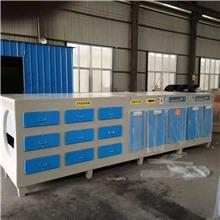 厂家定制  uv光氧废气净化器  活性炭废气吸附箱   光解废气处理设备 活性炭光氧一体机