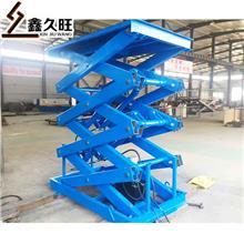 久旺 厂家直销 液压升降机  固定式升降平台 品质保障
