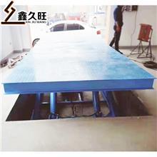 久旺 厂家直销 电动液压升降台 固定剪叉式升降机