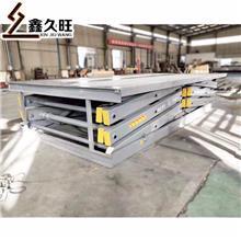 固定剪叉式升降机 移动式高空作业平台 剪叉式移动升降机