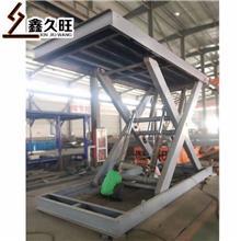 久旺 固定剪叉式升降机 固定式液压升降平台厂家 生产定制