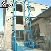 久旺 导轨式升降机 固定式液压升降平台 厂家直销品质保障