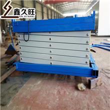 久旺 厂家直销 固定剪叉式升降机 液压升降货梯 品质保障