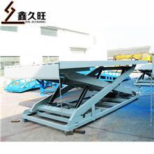 久旺 厂家供应 剪叉式升降台 液压固定式升降机