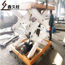 久旺 固定剪叉式升降机 电动液压升降平台 升降货梯