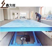 久旺 固定剪叉式升降机 厂家直销 液压升降货梯 品质保障