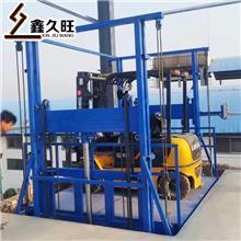 久旺 导轨式升降机 液压固定式升降货梯 厂家直销