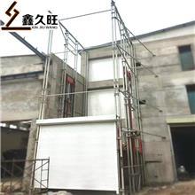 久旺 固定式升降台 导轨式升降货梯 厂房卸货平台