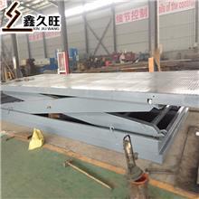 久旺 厂家直销 剪叉式升降台 固定式升降货梯 品质保证