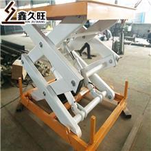 久旺 固定式升降台 剪叉式液压升降平台 厂家直销