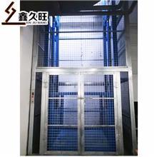 久旺 厂家直销 固定式液压升降货梯 导轨式升降机