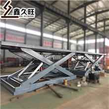 久旺 固定剪叉式升降机 大吨位剪叉式货物提升机 厂家直销