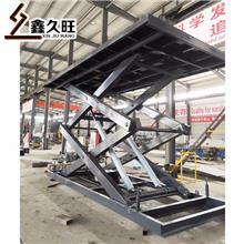 久旺 剪叉式升降机 固定液压升降货梯 厂房大吨位固定剪叉式升降机