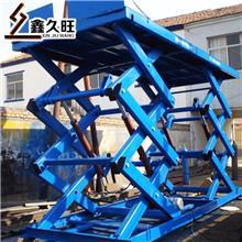 久旺 固定剪叉式升降机 大型剪叉式升降平台 液压升降货梯