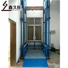 久旺 导轨式液压升降机 固定式液压升降货梯 厂家直销