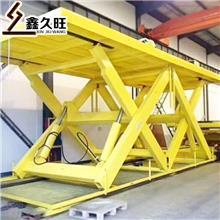 久旺 固定式升降台 厂房车间大吨位剪叉式升降平台 汽车举升机