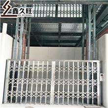 久旺 小型导轨式升降机 固定式升降货梯 厂家直销