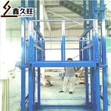 久旺 导轨式升降机 固定式液压升降货梯  生产定制