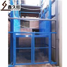 久旺 厂家直销 导轨式升降台 固定式液压升降货梯