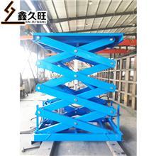 久旺 厂家直销 液压升降机 固定式液压升降货梯