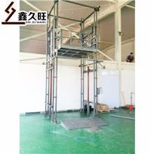 久旺 厂家直销 固定式液压升降货梯 导轨式升降平台