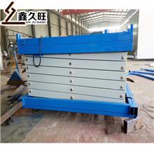 固定剪叉式升降机 小型剪叉式升降平台 厂家直销 久旺机械