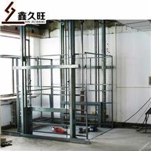 久旺 厂家直销 固定式升降台 导轨式升降液压货梯