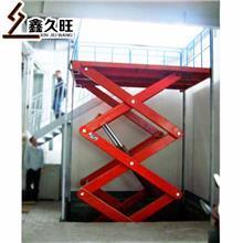 久旺 剪叉式升降机 家用固定式液压升降平台 厂家直销