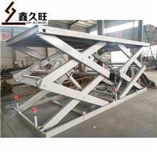 久旺 厂家直销 固定剪叉式升降机 大吨位货物提升平台 生产定制