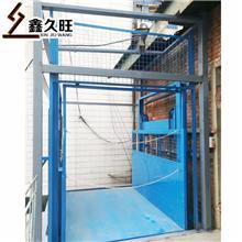久旺 固定式液压升降货梯 壁挂式液压升降货梯 厂家直销