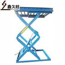 厂家直销 固定式升降机 家用简易升降货梯 久旺机械