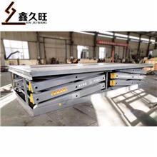 久旺 厂家直销 剪叉式升降机 货物装卸货固定式平台车
