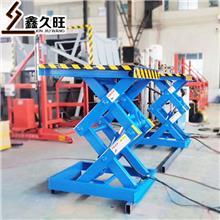 久旺 厂家直销 固定式升降机 电动液压升降货梯 品质保障