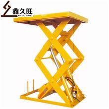 久旺 厂家供应 固定式液压升降机 剪叉式升降货梯