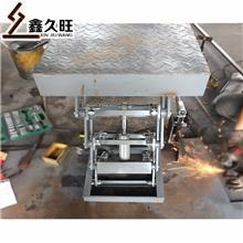 久旺 厂家直销 固定式剪叉升降台 电动液压升降货梯