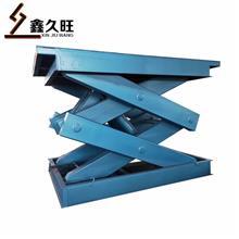久旺 厂家直销 固定剪叉式升降机 厂房简易升降货梯 剪叉式升降机
