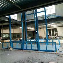 久旺 简易液压升降机 固定式升降货梯 导轨式厂房货梯