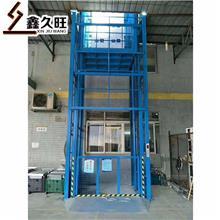 久旺 厂家直销 单轨液压升降货梯 固定式液压升降平台