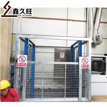 厂家直销 导轨式升降机 固定式液压升降货梯 久旺机械