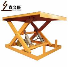 久旺 固定剪叉式升降机 液压升降平台厂家 生产定制