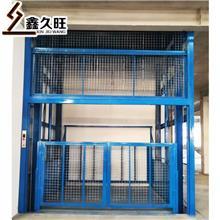 久旺 链条导轨式升降机 固定式液压升降货梯 车间物料举升机