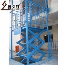 久旺 厂家直销 固定式升降台 导轨式升降货梯 物料提升机