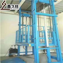 久旺 厂家直销 导轨式升降机 固定式液压升降货梯厂家