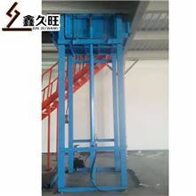 久旺 厂家直销 导轨式升降机 固定式液压升降平台