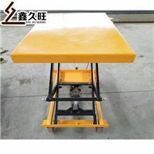 久旺 厂家直销 固定式升降机 剪叉式升降货梯 厂区专用