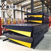 厂家供应 固定液压登车桥 物流货物卸货平台 久旺机械