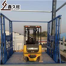 久旺 固定式液压升降货梯 导轨式升降平台 厂家直销