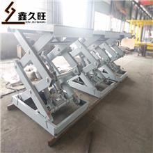 久旺 厂家直销 固定剪叉式升降机 固定式液压升降平台