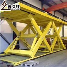 久旺 剪叉升降 固定式液压升降平台 厂房简易货梯 生产定制